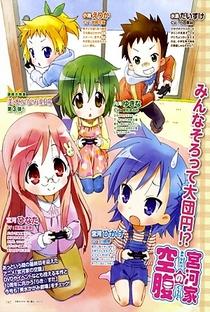 Miyakawa-ke no Kuufuku - Poster / Capa / Cartaz - Oficial 1