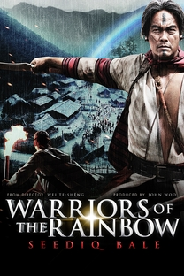 Warriors of the Rainbow: Seediq Bale - Poster / Capa / Cartaz - Oficial 4