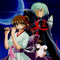 Vampire Princess Miyu: OVA 3 - Armadura Frágil - Poster / Capa / Cartaz - Oficial 2