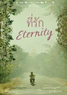 Eternidade (Tee rak)