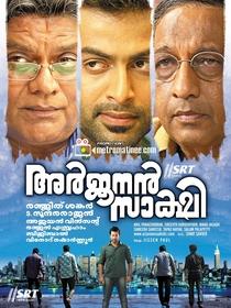 Arjunan Saakshi - Poster / Capa / Cartaz - Oficial 6