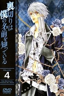 Uragiri wa Boku no Namae wo Shitteiru - Poster / Capa / Cartaz - Oficial 14