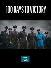 Os Últimos 100 Dias da Primeira Guerra - Poster / Capa / Cartaz - Oficial 4