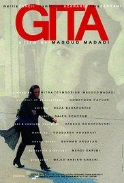 Gita - Poster / Capa / Cartaz - Oficial 1