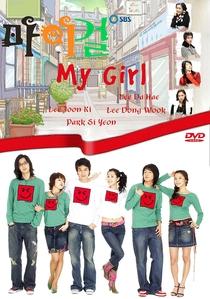 My Girl - Poster / Capa / Cartaz - Oficial 10