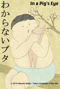 Wakaranai Buta - Poster / Capa / Cartaz - Oficial 1