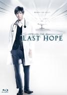 Last Hope (ラストホープ)