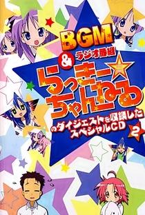 Lucky Star - Poster / Capa / Cartaz - Oficial 30