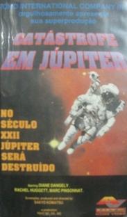Catástrofe em Júpiter - Poster / Capa / Cartaz - Oficial 3