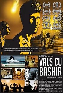 Valsa com Bashir - Poster / Capa / Cartaz - Oficial 13