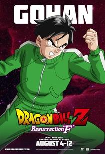 Dragon Ball Z: O Renascimento de Freeza - Poster / Capa / Cartaz - Oficial 4