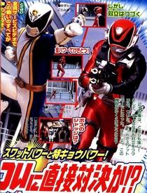 Tokusou Sentai DekaRanger: DekaRed Vs. DekaBreak - Poster / Capa / Cartaz - Oficial 1