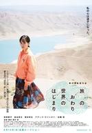 O Fim da Viagem, O Começo de Tudo (Tabi no Owari, Sekai no Hajimari)