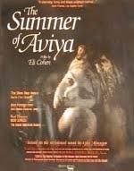 Summer of Aviya - Poster / Capa / Cartaz - Oficial 2