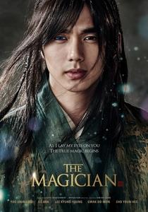 The Magician - Poster / Capa / Cartaz - Oficial 7