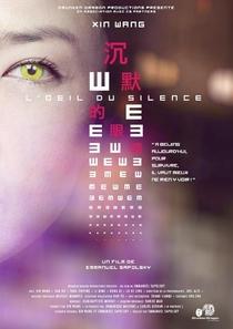 The Eye of Silence - Poster / Capa / Cartaz - Oficial 2