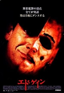 Ed Gein - O Serial Killer  - Poster / Capa / Cartaz - Oficial 2
