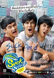 SuckSeed - Poster / Capa / Cartaz - Oficial 4