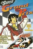 O Super Grand Prix (Super Grand Prix)