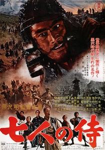 Os Sete Samurais - Poster / Capa / Cartaz - Oficial 18