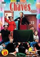 O Melhor do Chaves - Vol 8: O Melhor das Crianças da Vila (El Chavo Del Ocho: Vol. 8)