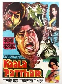 Kaala Patthar - Poster / Capa / Cartaz - Oficial 1