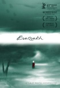 Barzakh - Poster / Capa / Cartaz - Oficial 1