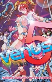 Sailor Senshi Venus♥Five - Poster / Capa / Cartaz - Oficial 1