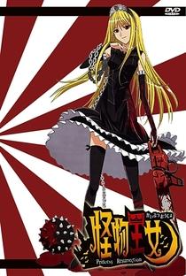 Kaibutsu Oujo - Poster / Capa / Cartaz - Oficial 16