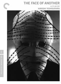 A Face do Outro - Poster / Capa / Cartaz - Oficial 1