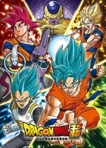 Dragon Ball Super - Poster / Capa / Cartaz - Oficial 3