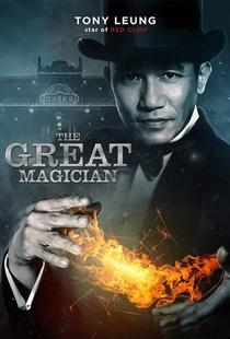 The Great Magician - Poster / Capa / Cartaz - Oficial 6
