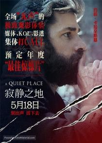 Um Lugar Silencioso - Poster / Capa / Cartaz - Oficial 11