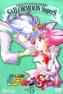 Sailor Moon (4ª Temporada) - Poster / Capa / Cartaz - Oficial 4
