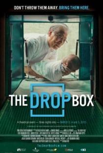 The Drop Box - Poster / Capa / Cartaz - Oficial 1