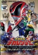 Esquadrão de Investigação Dekaranger (Tokusou Sentai Dekaranger)