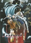 Xenosaga: The Animation (ゼノサーガ THE ANIMATION)