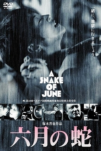 A Snake of June - Poster / Capa / Cartaz - Oficial 1
