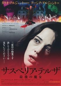 O Retorno da Maldição - Mãe das Lágrimas - Poster / Capa / Cartaz - Oficial 5