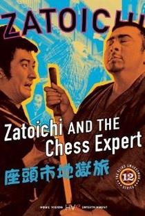 Zatoichi and the Chess Expert - Poster / Capa / Cartaz - Oficial 2