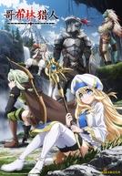 Goblin Slayer: Diário de Aventuras (Goblin Slayer: Bouken Kiroku Youshi)