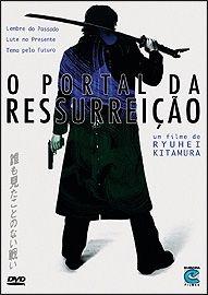 Portal da Ressurreição - Poster / Capa / Cartaz - Oficial 2