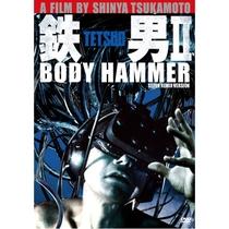 Tetsuo II: Body Hammer - Poster / Capa / Cartaz - Oficial 2