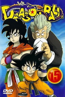 Dragon Ball (3ª Temporada) - Poster / Capa / Cartaz - Oficial 1