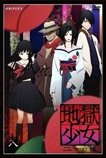 Jigoku Shoujo (2ª Temporada) - Poster / Capa / Cartaz - Oficial 14