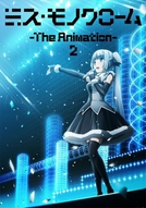 Miss Monochrome: The Animation 2 (ミス・モノクローム -The Animation- 2)