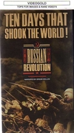 Dez dia que chocaram o mundo. A história da revolução russa. (Ten Days That Shook the World (1967))