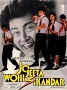 Jo Jeeta Wohi Sikandar (Jo Jeeta Wohi Sikandar)