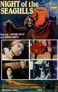 La Noche de las Gaviotas - Poster / Capa / Cartaz - Oficial 3