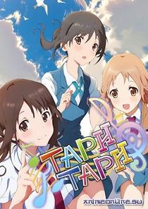 Tari Tari - Poster / Capa / Cartaz - Oficial 3